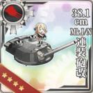 38.1cm Mk.I/N Twin Gun Mount Kai
