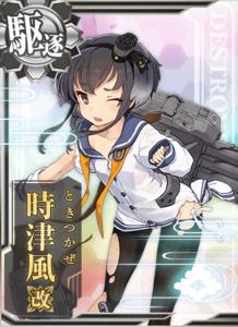 Tokitsukaze Kai Damaged Card