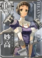 Ship Card Myoukou.png