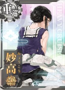 Myoukou Kai Ni Damaged Card