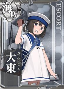Ship Card Daitou.png