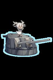 Equipment Full 51cm Twin Gun Mount.png