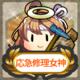 Item Card Emergency Repair Goddess.png