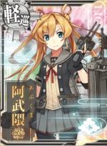 Ship Card Abukuma Kai Ni.png