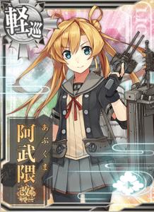 Abukuma Kai Ni Card