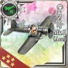 Corsair Mk.II (Ace)