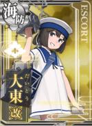 Daitou Kai