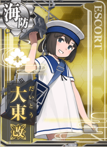Ship Card Daitou Kai.png