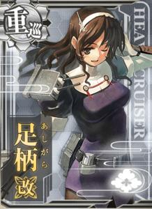 Ashigara Kai Card
