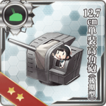 Equipment Card 12.7cm Single High-angle Gun Mount (Late Model).png