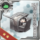 12.7cm Single High-angle Gun Mount (Late Model)