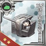 12.7cm Single High-angle Gun Mount (Late Model)
