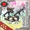 Equipment Card Type 4 20cm Anti-ground Rocket Launcher (Concentrated Deployment).png