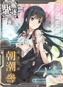 Asashio Kai Ni D Damaged Card