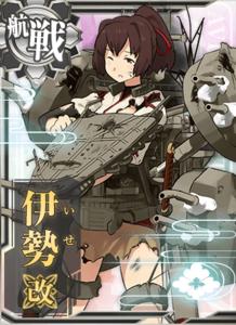 Ship Card Ise Kai Damaged.png