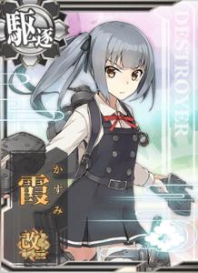 Kasumi Kai Ni Card