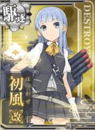 Hatsukaze Kai