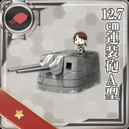 Equipment Card 12.7cm Twin Gun Mount Model A.png