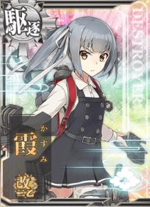 Ship Card Kasumi Kai Ni B.png