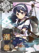 Ushio Kai Ni