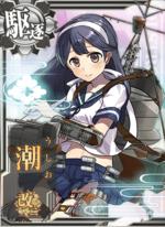 Ship Card Ushio Kai Ni.png