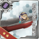 Anti-torpedo Bulge (Medium)