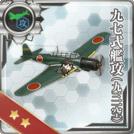 Type 97 Torpedo Bomber (931 Air Group)