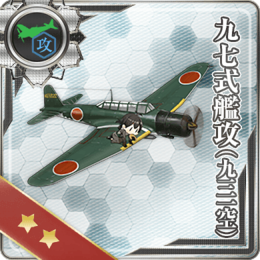 Equipment Card Type 97 Torpedo Bomber (931 Air Group).png