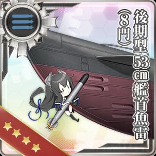Kancolle Default Ship Slots