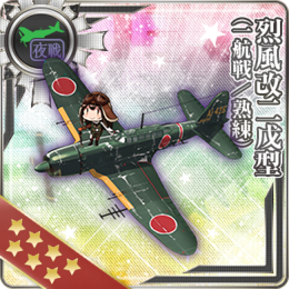 Equipment Card Reppuu Kai Ni Model E (CarDiv 1 Skilled).png
