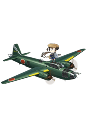 Equipment Full Type 1 Land-based Attack Aircraft (Nonaka Squadron).png