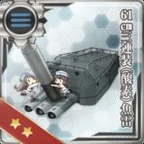61cm Triple (Oxygen) Torpedo Mount
