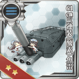 Equipment Card 61cm Triple (Oxygen) Torpedo Mount.png