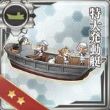 Toku Daihatsu Landing Craft