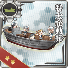Equipment Card Toku Daihatsu Landing Craft.png