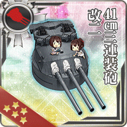 Equipment Card 41cm Triple Gun Mount Kai Ni.png