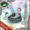 Equipment Card 8cm High-angle Gun Kai + Additional Machine Guns.png