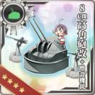 8cm High-angle Gun Kai + Additional Machine Guns
