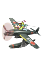 Equipment Full Prototype Seiran.png