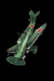 Equipment Item Ju 87C Kai.png