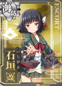 Ishigaki Kai Card