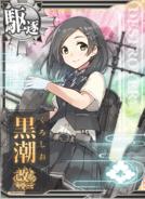 Kuroshio Kai Ni