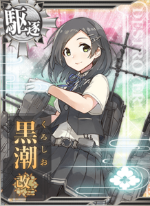 Ship Card Kuroshio Kai Ni.png