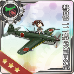 Equipment Card Suisei Model 22 (634 Air Group).png