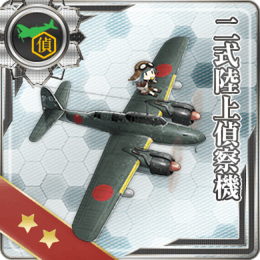 Equipment Card Type 2 Land-based Reconnaissance Aircraft.png