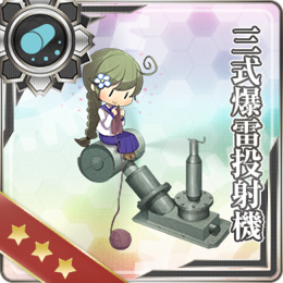 Equipment Card Type 3 Depth Charge Projector.png