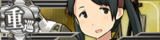 Mikuma Banner