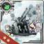 Equipment Card 25mm Twin Autocannon Mount.png